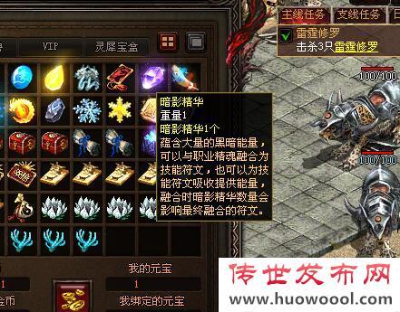 玩家去心魔幻境地图击杀其中的心魔boss